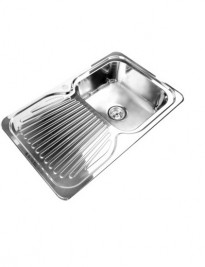 single-bowl-with-drainer-insert-800x500-sis8050